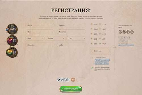 Регистрация в joycasino-sloty.org